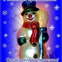 новогодняя открытка, снеговик