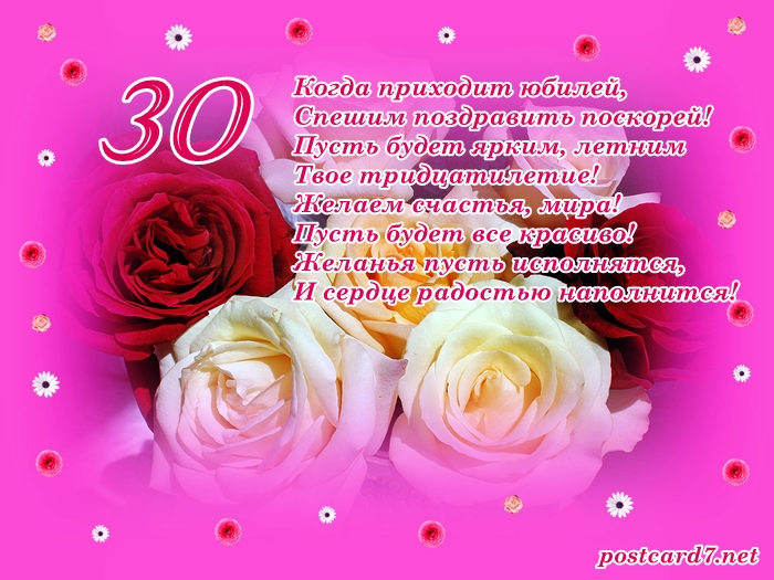 Розы картинки девушке